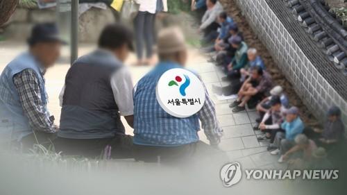 韓政府擬上調敬老優待年齡