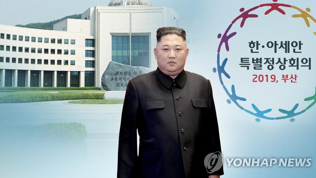 簡訊:朝方答覆金正恩無法參加韓東盟峰會