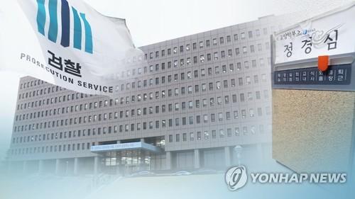 詳訊:韓檢方針對前法務部長之妻提請批捕