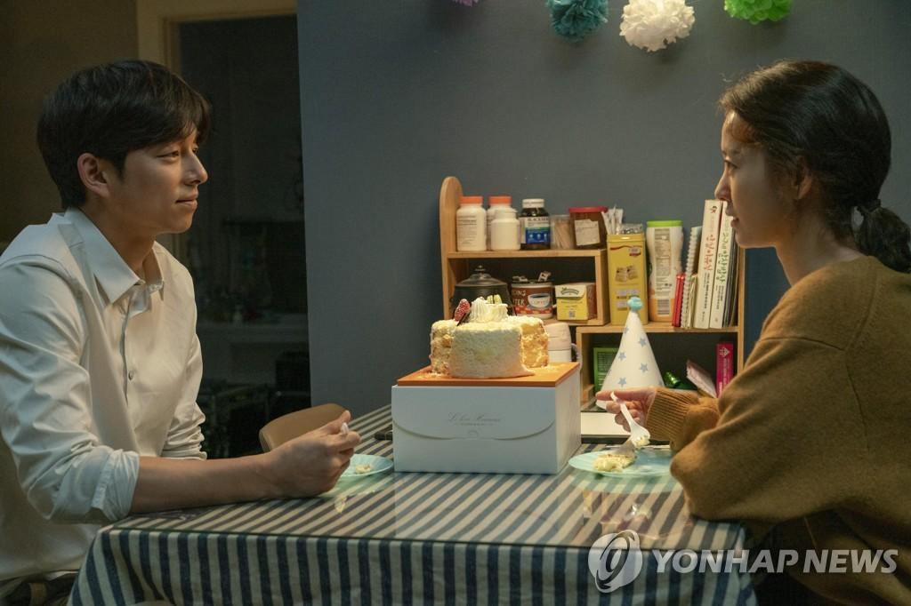 《82年生金智英》劇照 韓聯社/樂天娛樂供圖(圖片嚴禁轉載複製)