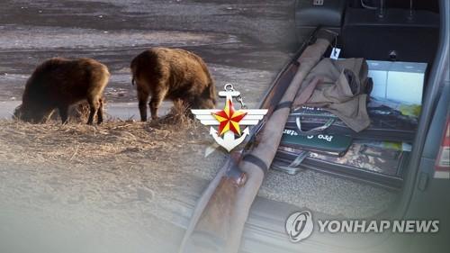 南韓民官軍再次聯合捕獵野豬防豬瘟擴散
