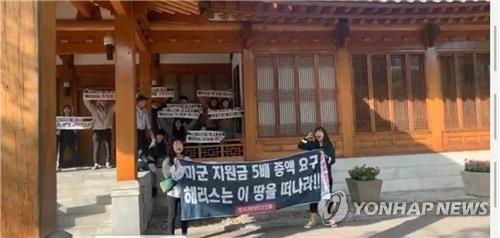 詳訊:韓檢方申請逮捕7名私闖美國大使官邸大學生
