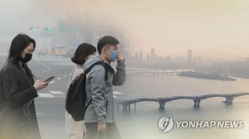 南韓霧霾季到來 或持續至明春