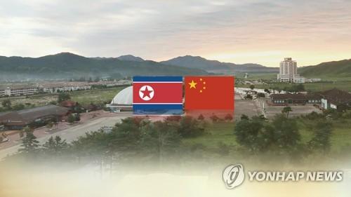 報告:朝中貿易額今年前三季下滑73%