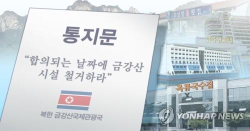 韓政府:人身安全有保障才能開展散客赴朝遊