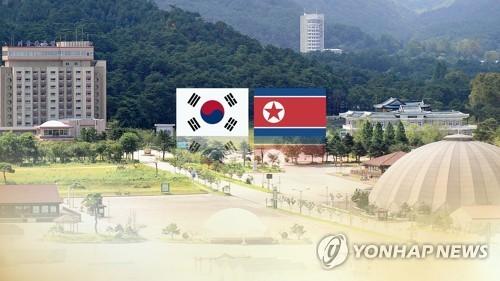 韓政府重申願與朝對話解決金剛山旅遊問題