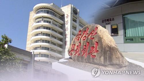 韓統一部:散客赴朝遊與國際社會對朝制裁無關