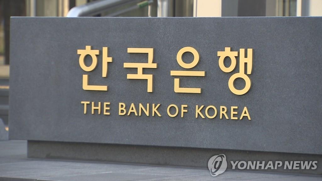 詳訊:韓央行下調2020年經濟增長預期至-1.3%