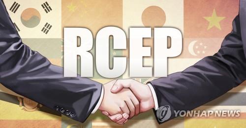 韓青瓦臺:RCEP與CPTPP相輔相成不對立