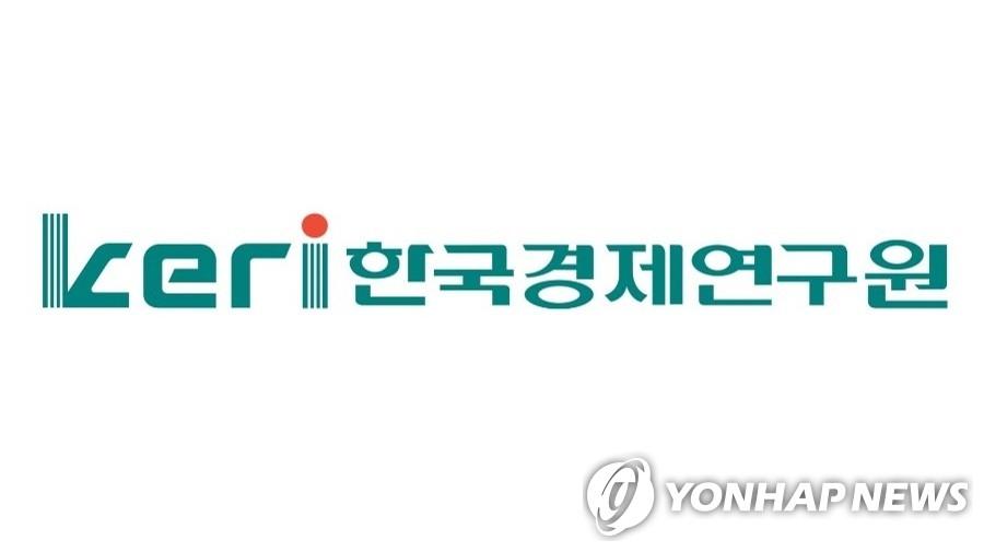 韓智庫預測南韓今年經濟增速為-2.3%
