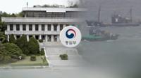 韓政府今送回朝鮮殺人嫌犯偷渡船
