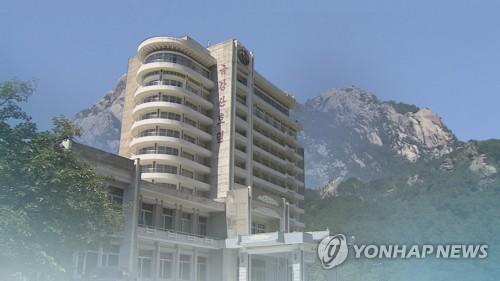 簡訊:朝鮮暫緩拆除金剛山內韓方設施嚴防新冠病毒流入