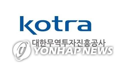 韓貿易機構將在深圳舉辦資訊通信商務活動