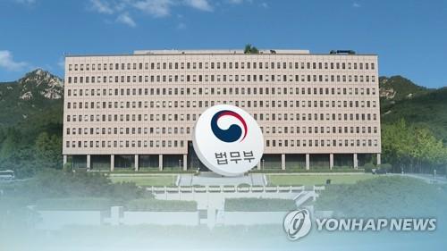 南韓對入境外國人實施限制活動範圍措施