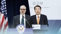 韓美將舉行第11份防衛費分擔協定第四輪談判