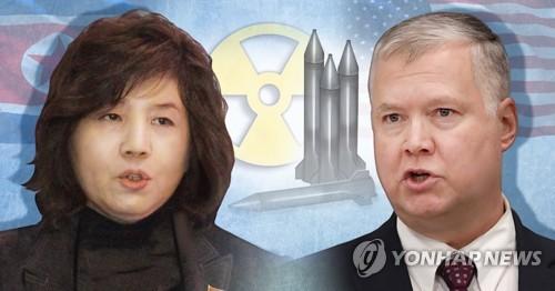 2020年7月7日韓聯社要聞簡報-1