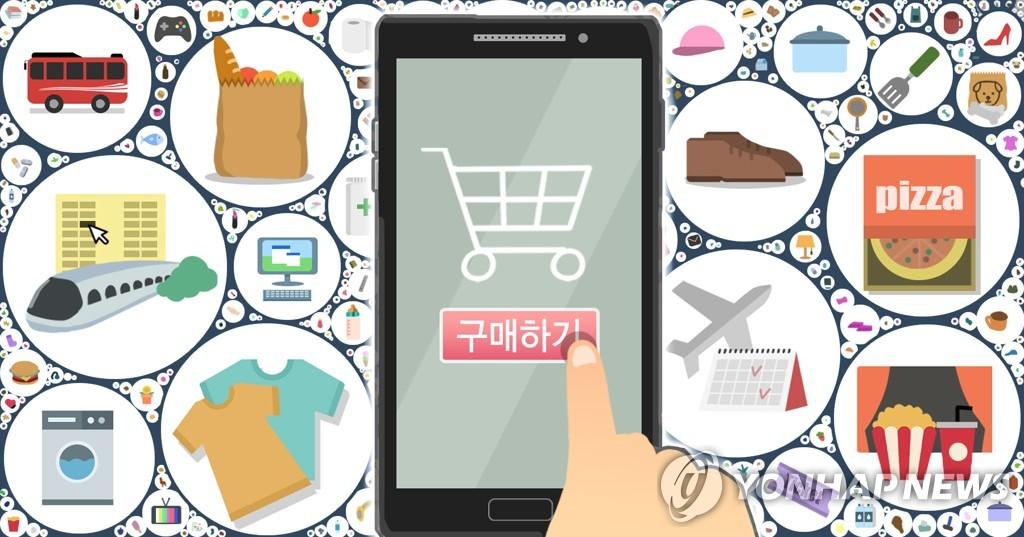 統計:韓2020年網購交易額同比增兩成創新高