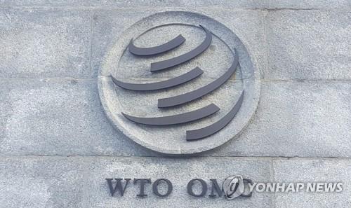 韓在世貿組織對話機制提議降低環保產品關稅