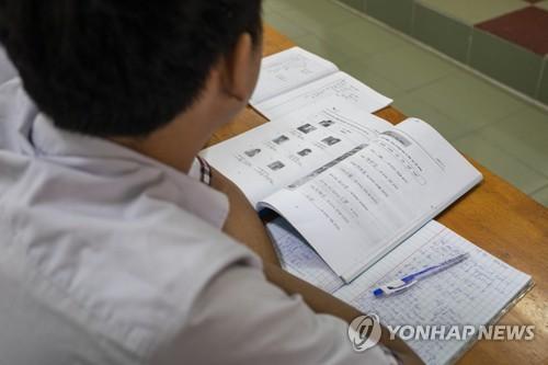 2019年南韓語能力考試報名人數創新高
