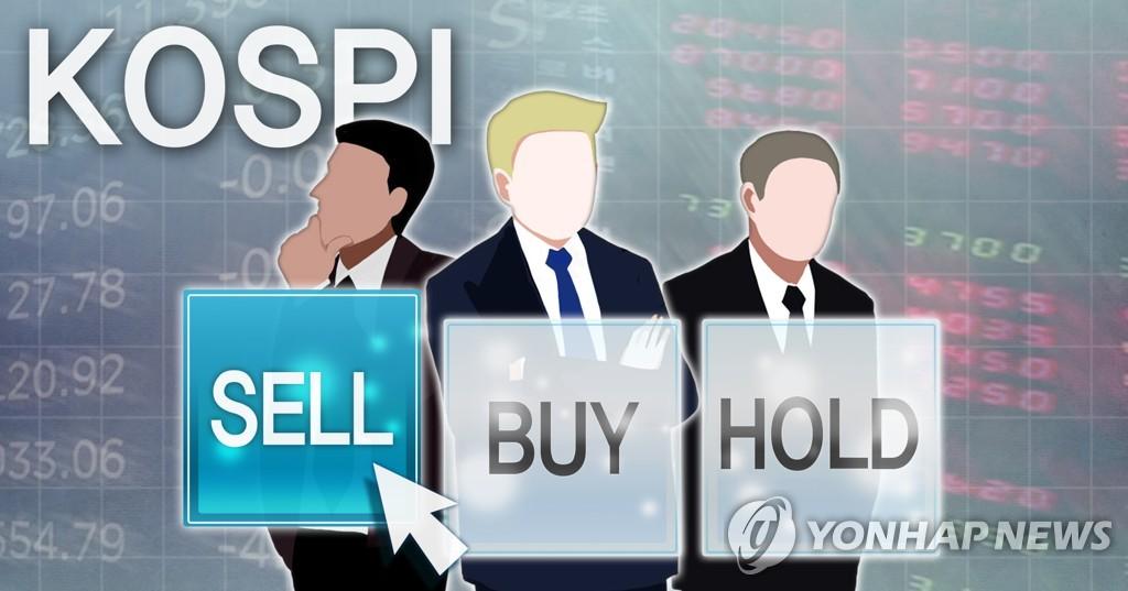 韓股市3月外資凈流出逾110億美元創新高