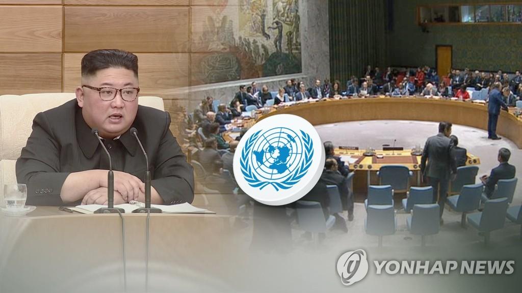 聯合國人權委員會致函要求朝鮮說明人權狀況