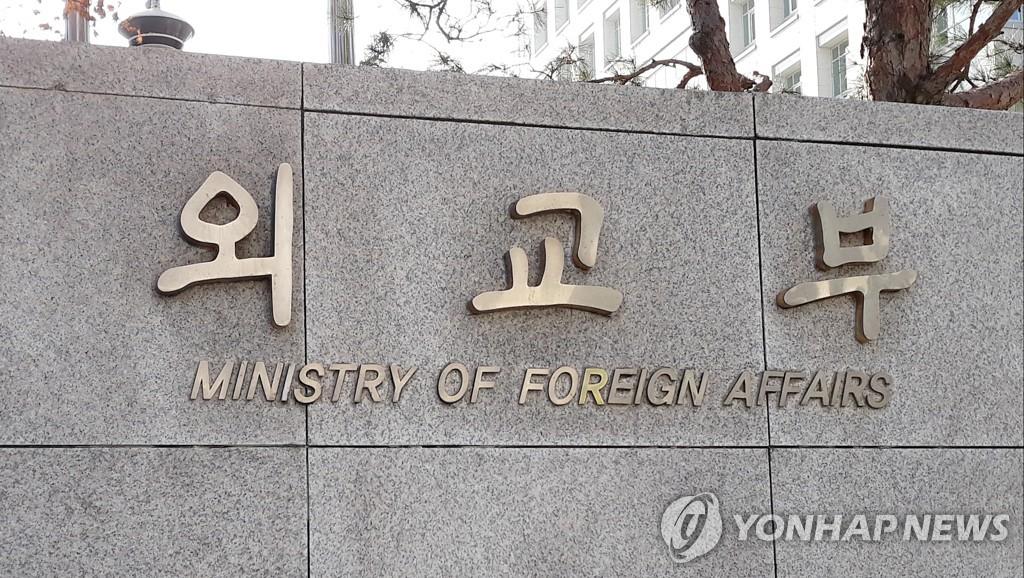 韓政府將派兩架包機赴義大利撤僑