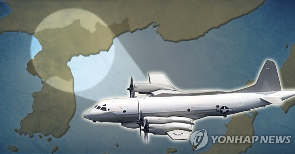 美軍偵察機在朝鮮射彈後飛臨韓半島