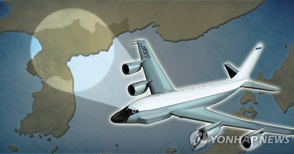 美偵察機現身南韓上空加強對朝監視