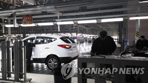 資料圖片:北京現代工廠內景 韓聯社