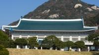 韓青瓦臺:日媒報道美要求韓加入四國集團失實