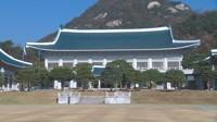 韓高官:日本反對南韓參加G7峰會之舉無恥之尤