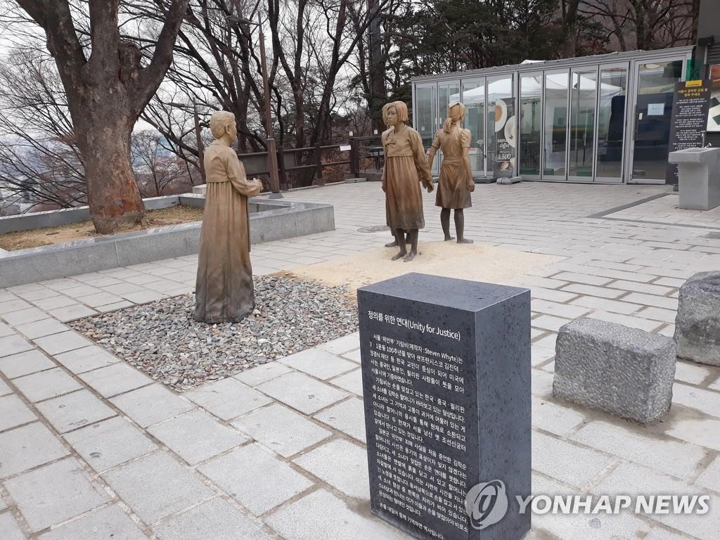 南韓慰安婦援助團體被指漏報受害者名單
