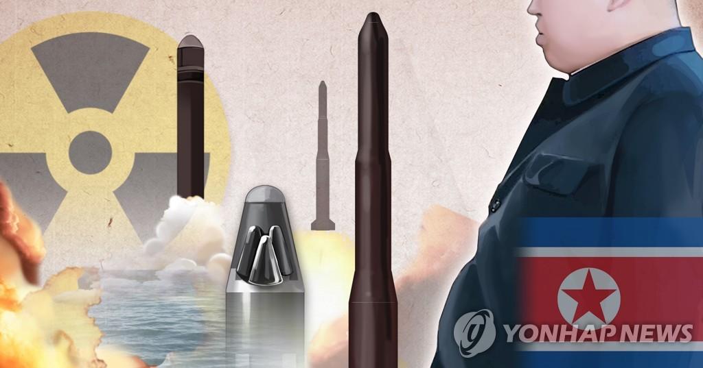 快訊:韓軍研判朝鮮飛行器飛行410公里射高50千米