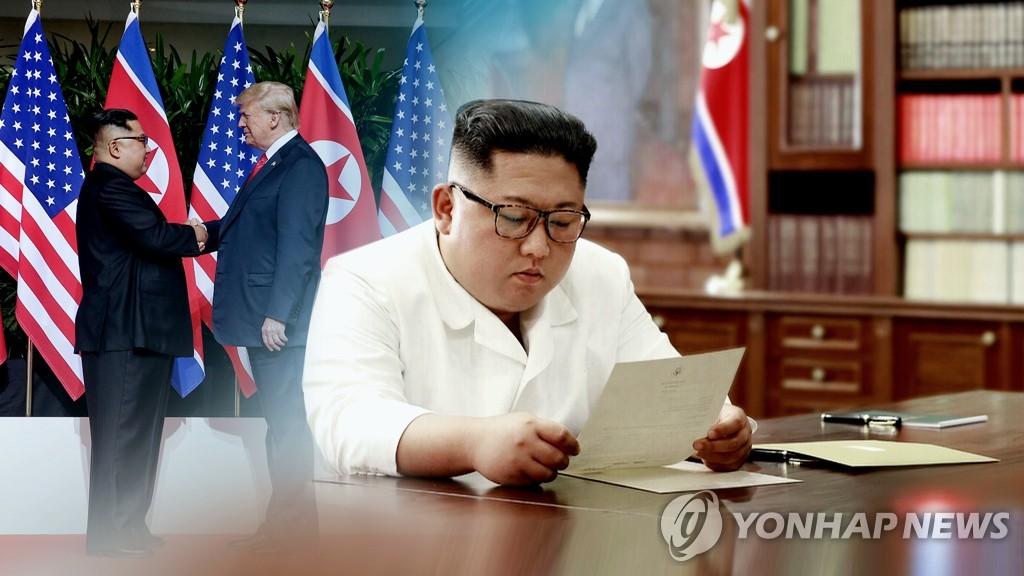"""韓官員:朝鮮""""對美協商局長""""係新設職位"""