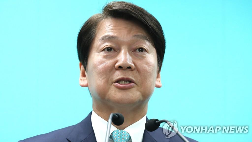韓前國會議員安哲秀19日回國重返政壇
