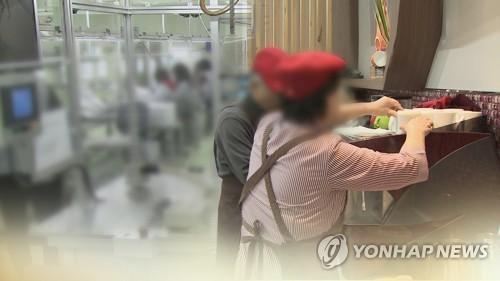 統計:南韓三成工薪階層月薪不及1.1萬元