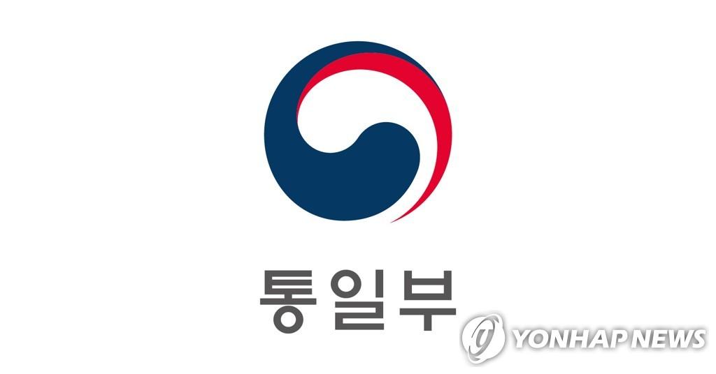 韓統一部否認朝方先提議恢復通信線路