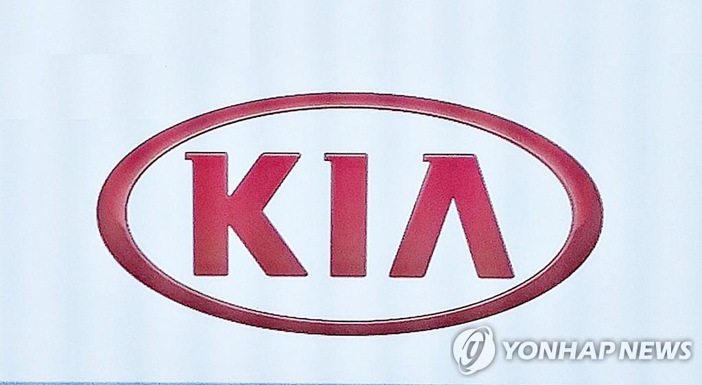 起亞明公佈全新品牌徽標