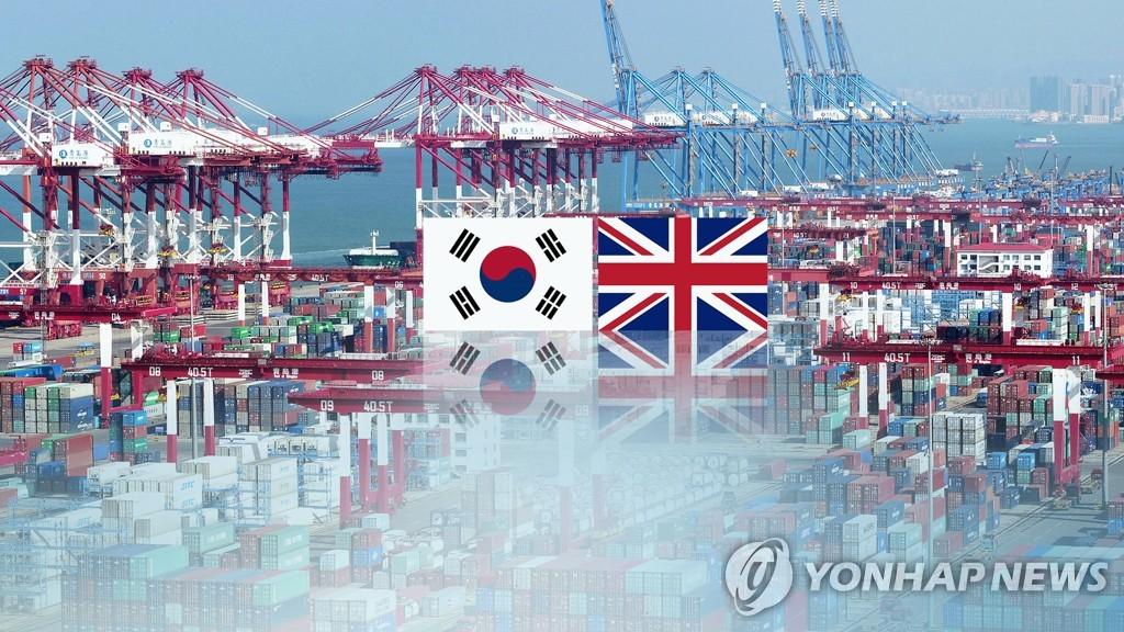 韓英產業部長共商綠色能源等領域合作事宜