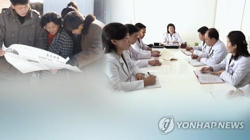 朝鮮禁止朝鮮人和外國人從北京入境應對肺炎疫情