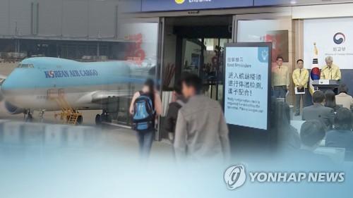 南韓派包機從武漢撤僑安排調整