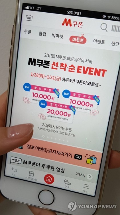 南韓電子優惠券銷量中炸雞飲料套餐佔比最大