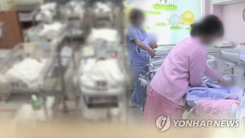 統計:韓1月出生率同比減6.3%創同月新低