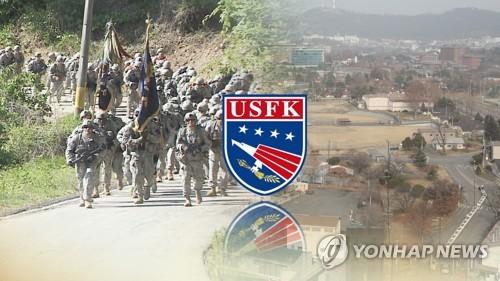 美軍通報韓籍僱員下月起無薪休假