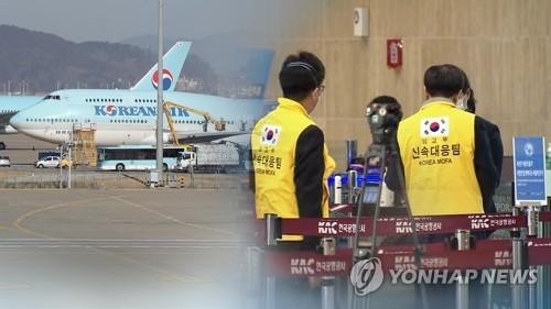 韓政府將為駐留武漢僑民提供防疫物品