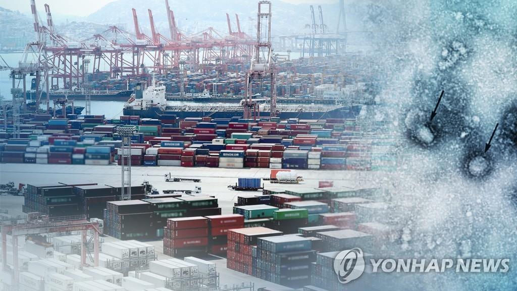 南韓4月出口同比銳減24%