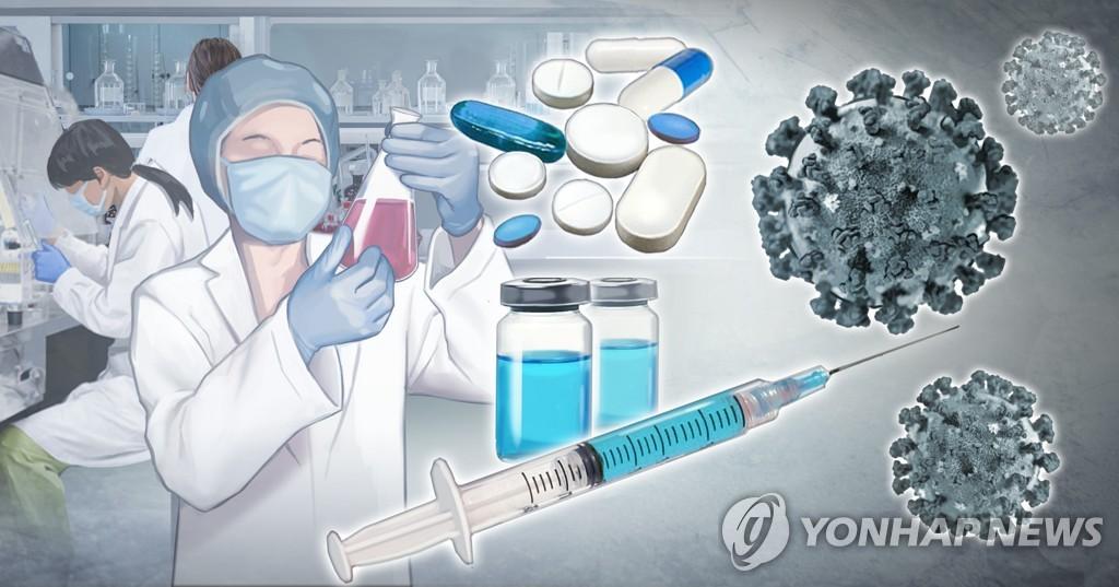 南韓爭取7月啟動新冠血漿療法臨床試驗