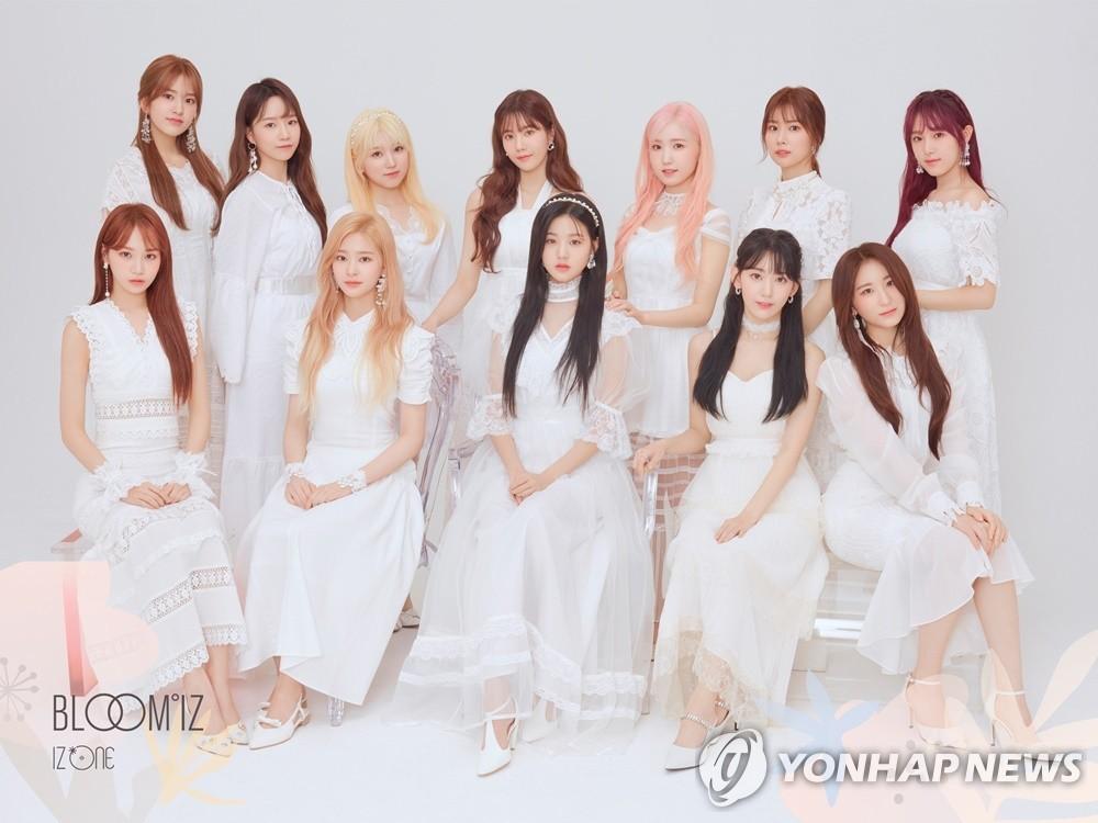 IZ*ONE新輯首周銷量近36萬張創韓女團新高