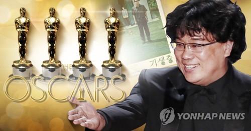 朝媒報道《寄生蟲》獲奧斯卡獎消息