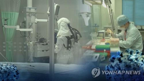 南韓新冠疫情持續蔓延 病床緊缺問題引擔憂